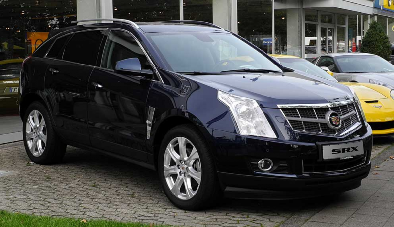 2016 Cadillac SRX, Better Quality Parts