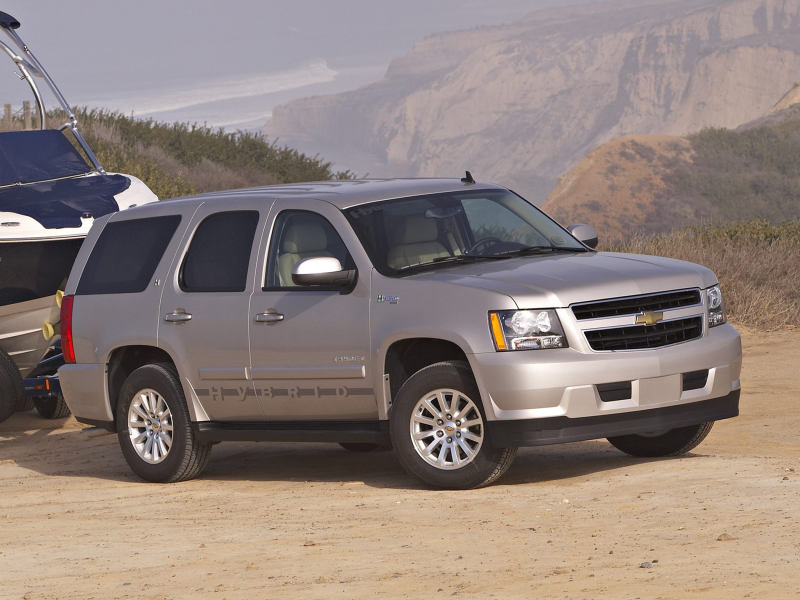 2013 Chevrolet Tahoe Hybrid Price, Photos, Reviews & Features