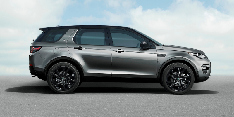 ... Land Rover Discovery XXV Edition 2015 Land Rover Range Rover Sport SVR